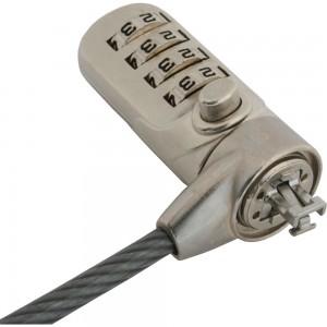 InLine® Notebook Sicherheitsschloss, mit Zahlenkombination, 4,4mm x 2m