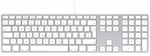LMP Bluetooth Tastatur silber, CH